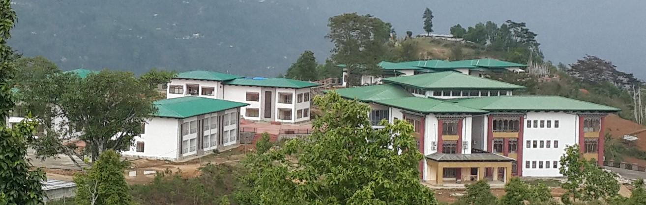 Professional Development Centre campus