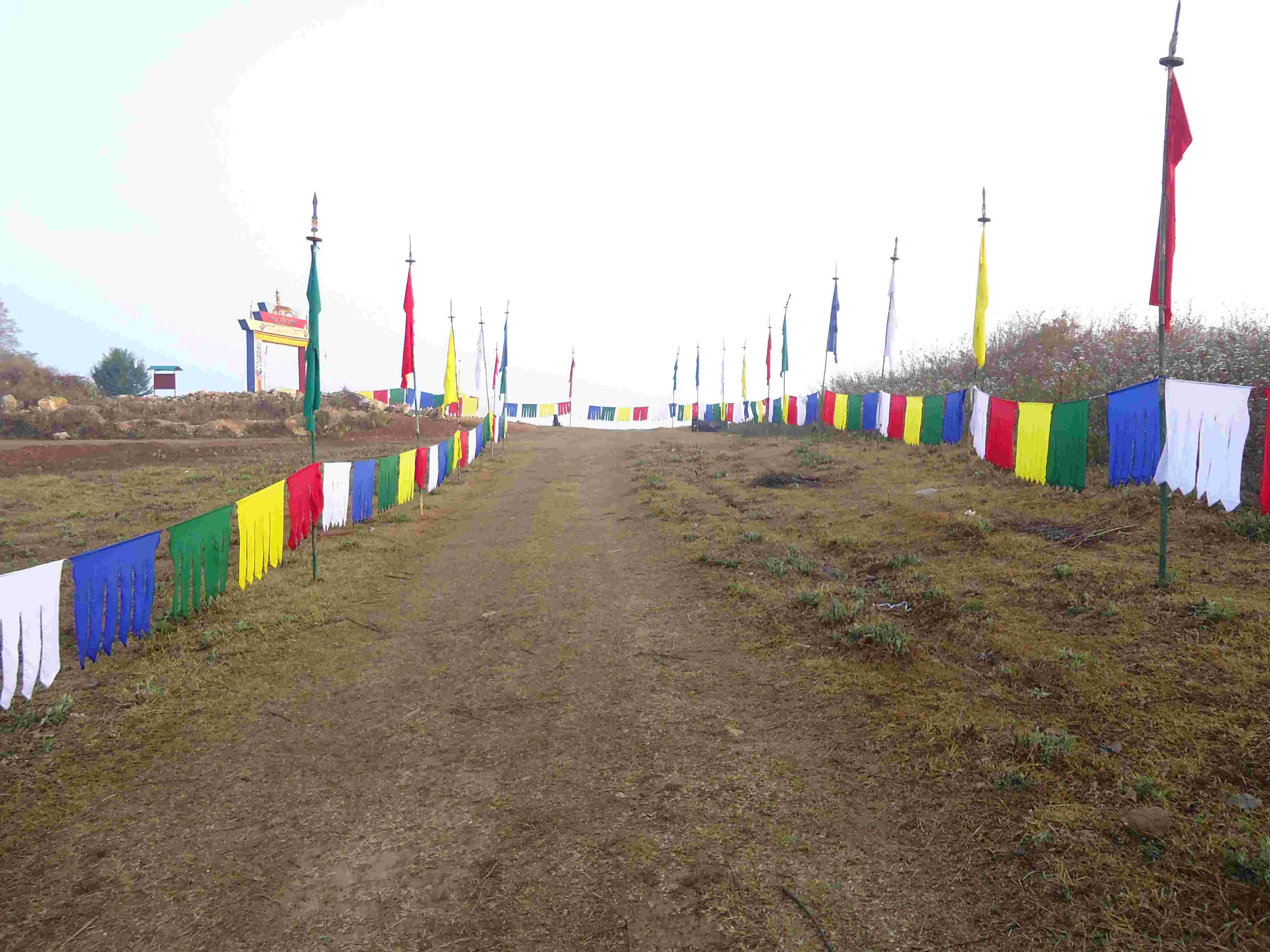 Gate way to Salhang site_
