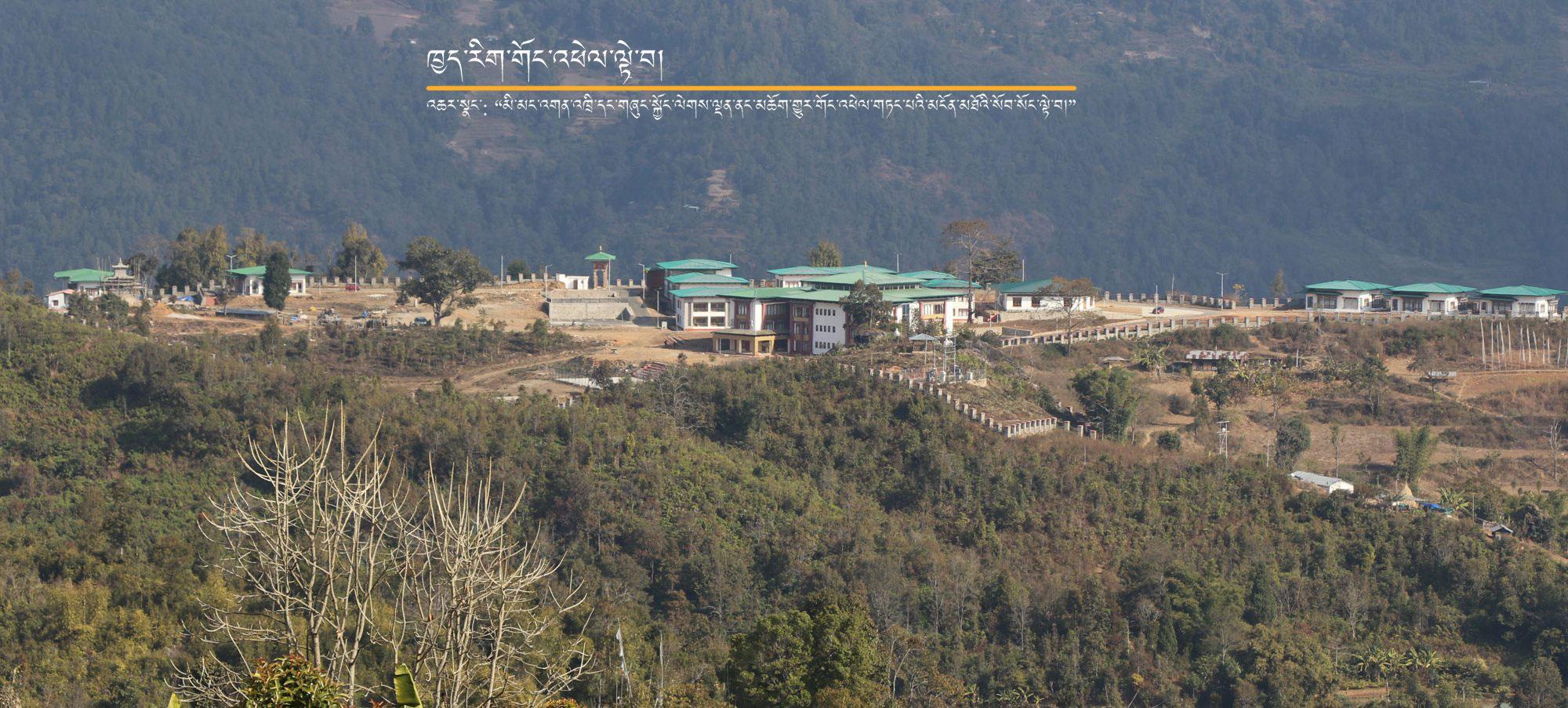 Professional Development Centre